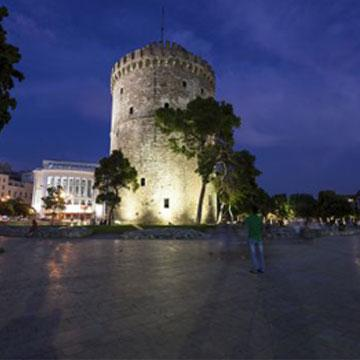 thessaloniki_treasure
