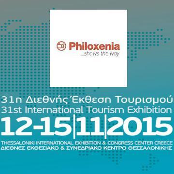 philoxenia_helexpo_filos_travel_f