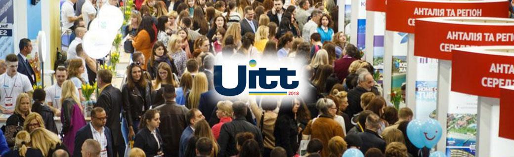 Meet us at UITT in Kiev, 28 – 30 March