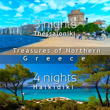 "Guaranteed Departures Tour to discover ""The Treasures of Northern Greece""(every Sunday)"